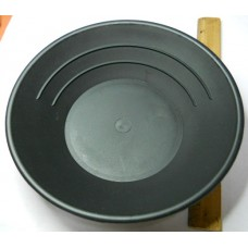 JHAC No. 0001 Small Gold Pan Black Plastic 10""