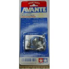 Tamiya Avante No. X-50351 Joint Cup Set