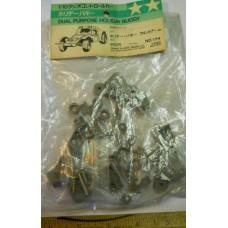 Tamiya Holiday Buggy No. X-0154 Rear Plastic Arm